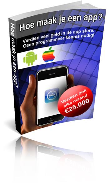 e-book-Hoe-Maak-Je-Een-Iphone-App