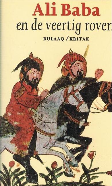 boek2-ali-baba-en-de-veertig-rovers-isbn-9054600136