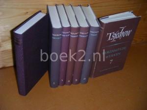 verzamelde-werken-deel-1-7-complete-set-van-7-boeken-de-russische-bibliotheek- (1)
